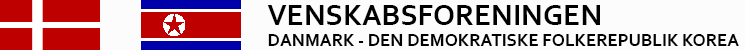 Dk-ddf Korea logo